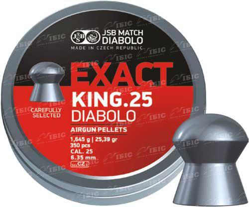 Пули JSB Exact King 6,35 mm 350 шт. 1,645 гр.