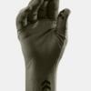 Перчатки Under Armour CGI 6653