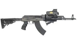 Приклад телескопический FAB Defense для AK 47