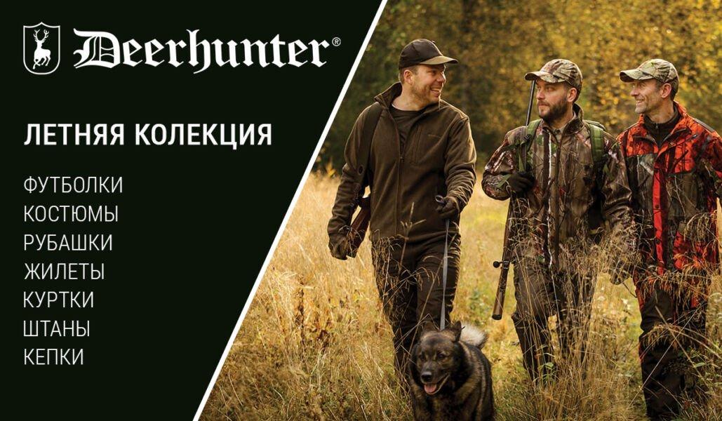 deerhunter deer костюмы для охоты баннер