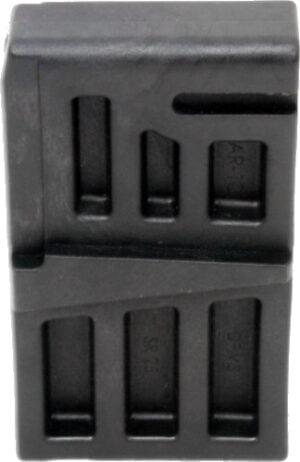 Блокиратор ресивера PROMAG для AR10