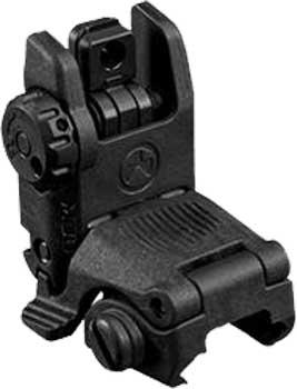 Целик складной Magpul MBUS Sight – черный
