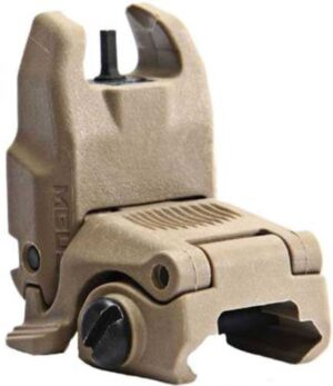 Мушка складная Magpul MBUS Sight – FDE