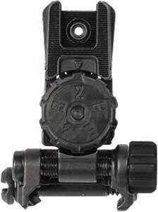 Целик складной Magpul MBUS Pro LR Sight регулируемый – черный