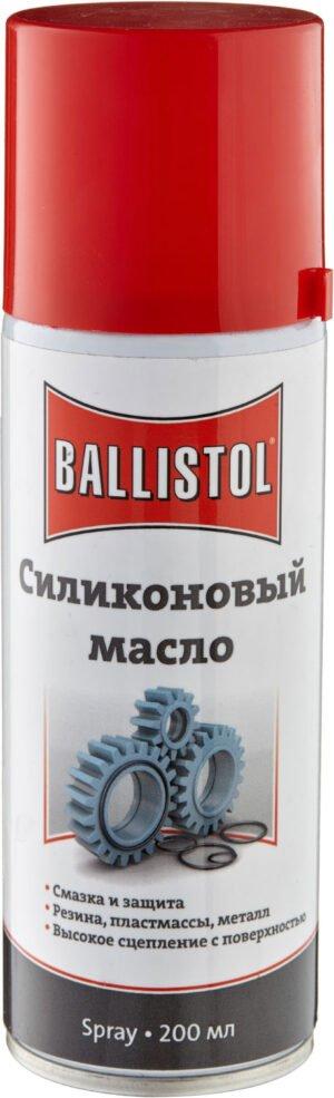 Смазка силиконовая Ballistol SilikonSpray 200 мл, спрей