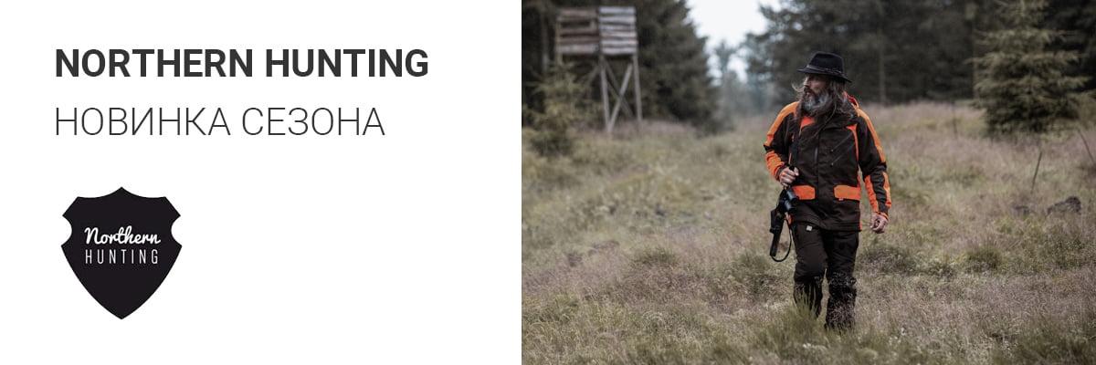 Что такое треккинговая обувь? Виды треккинга и типы обуви для походов.