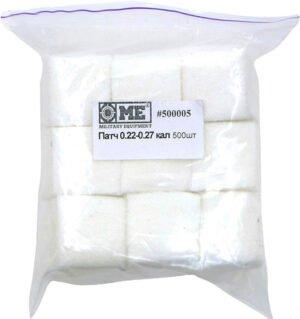 Патч для чистки ME .22 – 27 кал. 500 шт/уп