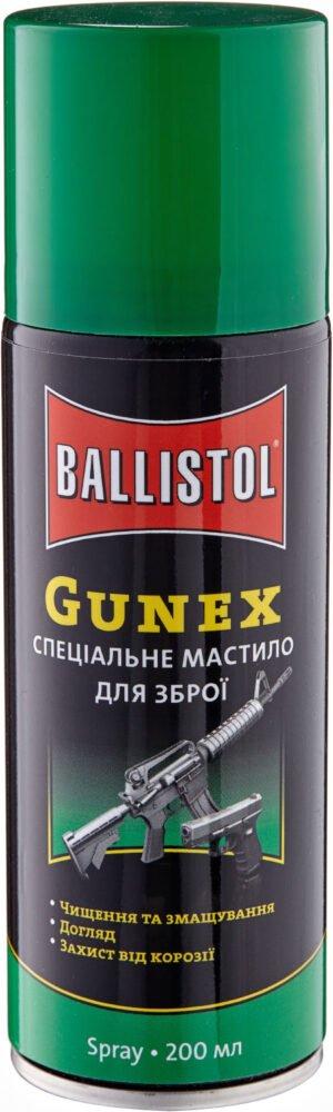 Масло оружейное Gunex 200 мл., спрей
