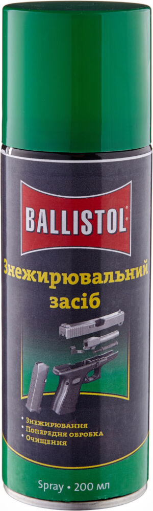 Обезжириватель Klever Ballistol Robla Kaltentfetter 200 мл, спрей