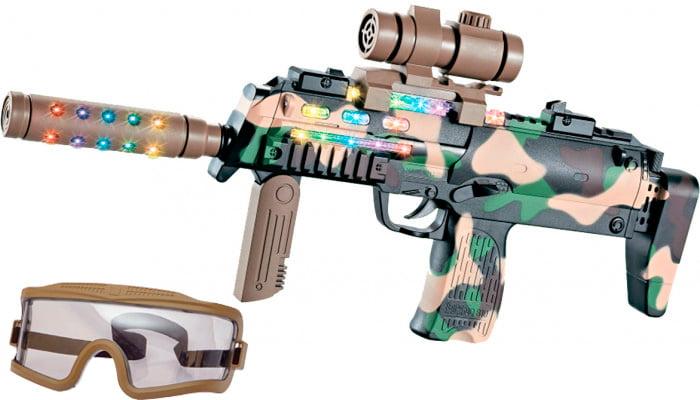 Автомат свето-звуковой ZIPP Toys HK MP7 в наборе с очками ц:камуфляж/коричневый